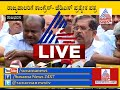 CM Race LIVE: Congress, JDS At Raj Bhavan; All Eyes On Governor thumbnail