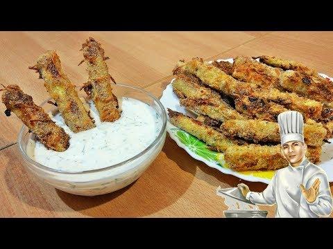 Чипсы из кабачков или кабачки в панировке с сыром в духовке
