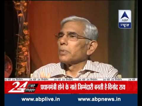 Manmohan Singh can't shirk responsibility in 2G scam : Former CAG to ABP News