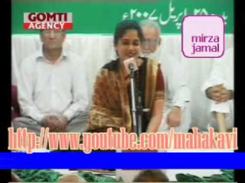 Nuzhat Anjum - Ghazal - 01 video