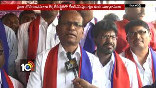Face to Face with Chukka Ramulu | T Mass Protest | Sangareddy