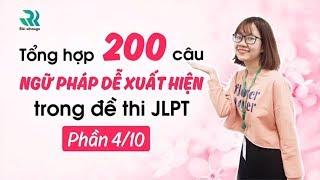 200 câu ngữ pháp dễ xuất hiện trong đề thi N3 JLPT (4/10)