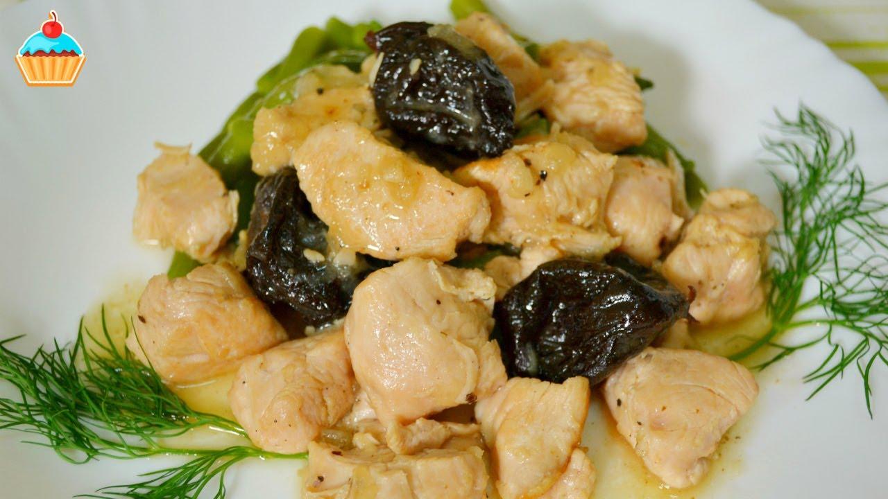 Рецепт индейки в духовке с черносливом