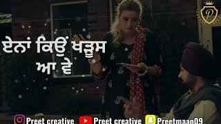 ਏਨਾਂ ਕਿਉਂ KHADOOS ਆ ਵੇ By Tarsem Jassar || Romantic Whatsapp Status Video