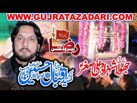 Zakir Syed Iqbal Hussain Shah | 11 Ramzan 2019 | Magowal Gujrat | Raza Production