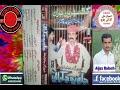 Javeed Jakhrani Album 54(Balochi)Dasta Thara Bandga Ne Marshi Biya Mae Gura By Aijaz Ali Gadani