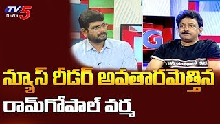 Ram Gopal Varma Reading News In TV5 Studio | RGV News Reading