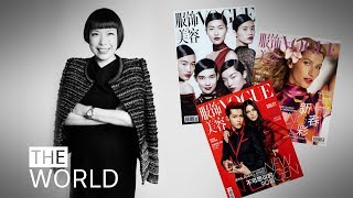 Vogue China's Angelica Cheung hails the future of Chinese high fashion | The World