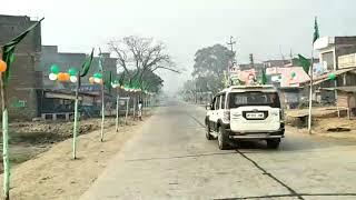Alawal devariya baggi Road Gonda