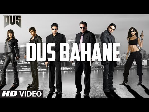 Dus Bahane Karke Le Gaye Dil | Dus | Zayd Khan Abhishek Bacchan...