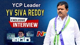 YCP Leader YV Siva Reddy Social Activities and Services in Anantapur | Special Report | Leader
