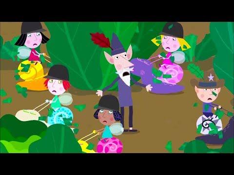 Гонки на улитках в Маленьком королевстве Бена и Холли в HD