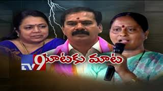 Konda Surekha Vs TRS leaders