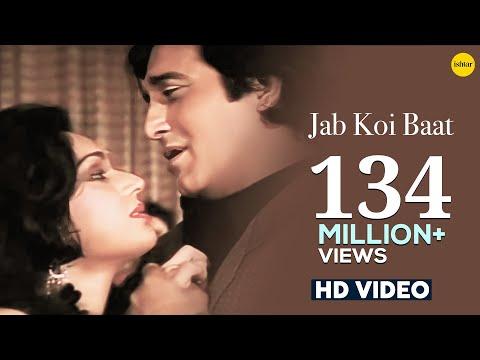 Jab Koi Baat Bigad Jaye Full Video Song Jurm Vinod Khanna Meenakshi Sheshadri Kumar Sanu