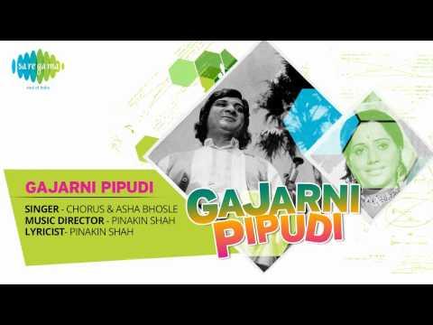 Gajarni Pipudi | Dudhe Te Bhari Talavdi | Gujarati Song | Asha Bhosle video