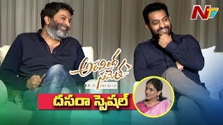 JR NTR and Trivikram Srinivas Dasara Special Interview | Aravinda Sametha Movie | NTV