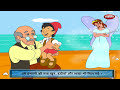 Pinocchio Fairy Tales For Kids Pari Ki Hindi Kahaniya Fairy Tales Hindi For Children Hd image
