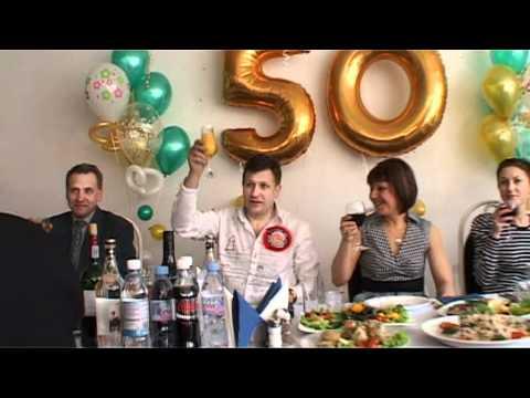 Конкурсы на шестидесятилетнем юбилее