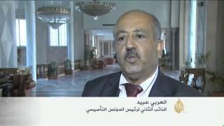 المجلس التأسيسي التونسي يعلق أعماله قبيل الانتخابات