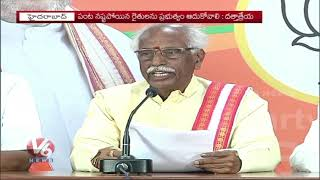 Bandaru Dattatreya Demands Govt To Take Serious Action on Islamic Terrorists
