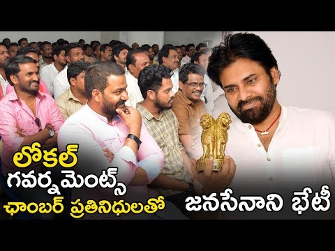 Pawan Kalyan Meeting with Local Government Chamber Members ||Pawan Kalyan Janasena Party || LA TV