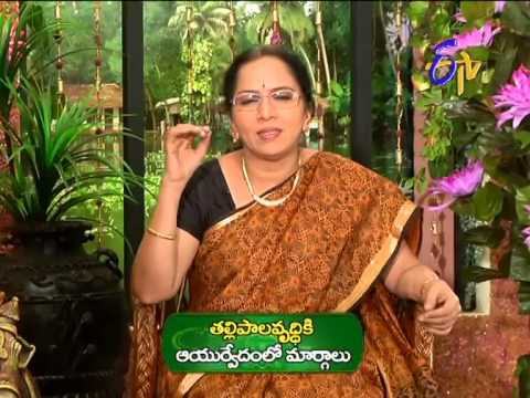 Jeevana Jyothi - జీవనజ్యోతి - 28th February 2014 (Mother - Child health care)