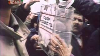 Шоковая терапия (20 лет без СССР) - Документальный фильм