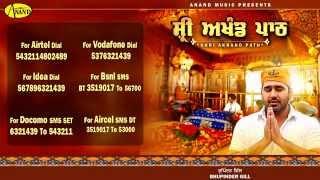 Shiri Akhand Path    Bhupinder Gill    New Punjabi Dharmik Songs 2015   Anand Music