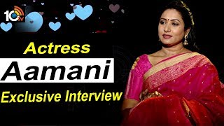 Exclusive Interview With Actress Aamani | Actress Aamani Interview