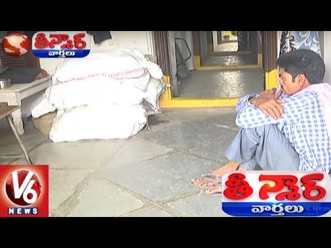 Thieves Robs Jaggery Bags From Excise Police Station | Teenmaar News
