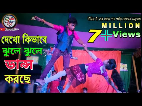 bin Sajan Jhula Jhulu DJ Song New Aerial dance Video