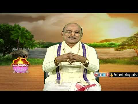 Garikapati Narasimha Rao  About Janmanthara Samskaram | Nava Jeevana Vedam | Episode 1442
