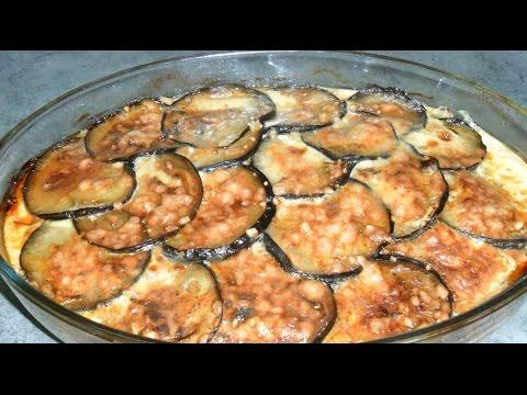 Баклажаны по-испански  /Pastel de berenjena/ рецепт от Inga Avak
