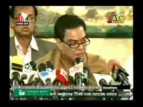 Bangladeshi Tv  Atn Bangla Nightly News 6 Th February 2011 video