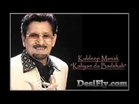 Non-Stop Kuldeep Manak-Punjabi Folk Songs
