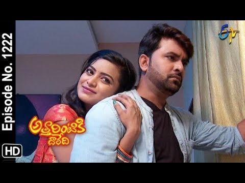 Attarintiki Daredi | 4th October 2018 | Full Episode No 1222 | ETV Telugu