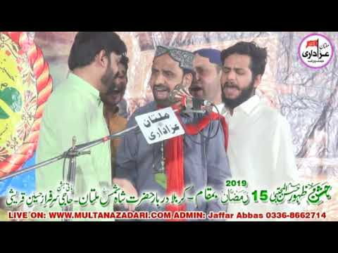 Zakir Hassan Ali Karbalai I Jashan 15 Ramzan 2019 I New Qasiday  I