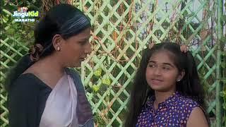 ज्युनियर जी मराठी भाग 46 | लोकप्रिय मराठी टीव्ही मालिका | सुपरहिट मालिका | Junior G Marathi - 46