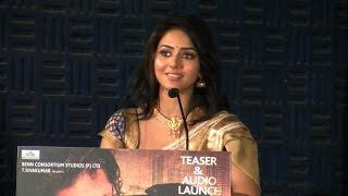 New Tamil Movie Adhibar Audio Launch - Full