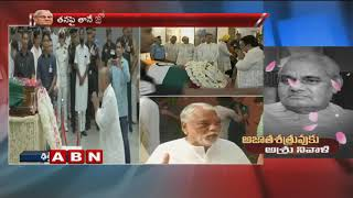 TRS MPs K.Keshava Rao and Jithender Reddy Pays Floral Homage to Atal Bihari Vajpayee