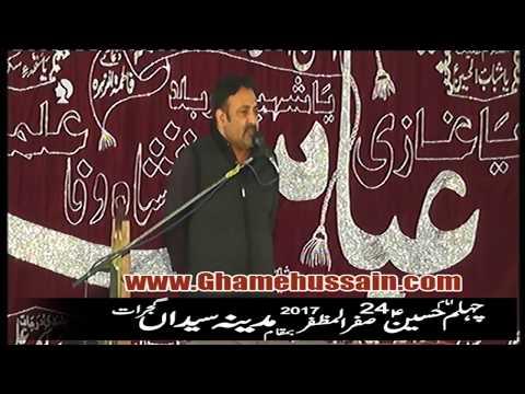Live Chehlum 24 Safar 2017 From Madina Syedan Gujrat