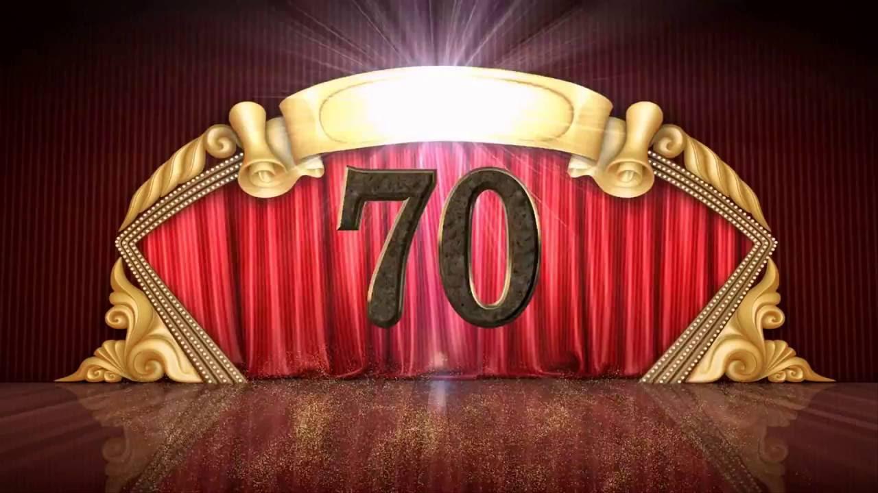 Открытки с юбилеем 70 лет картинки с 42