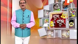 Army Ganesh || ଦେଖନ୍ତୁ ଗଣେଶ ମହାପ୍ରଭୁଙ୍କର ଫେସବୁକ ପେଜ - Best of News Fuse