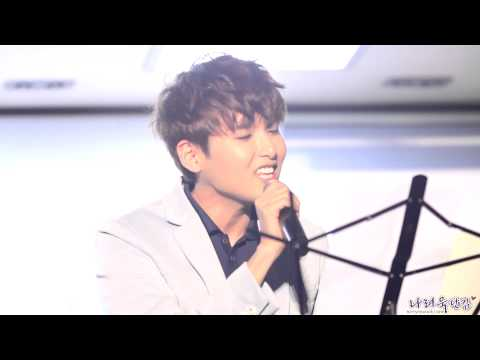 130508 KTR open concert  RYEOWOOK   live