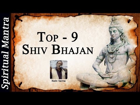Top shiv bhajan || om namaha shivaya || Om Namah Shivaya Bolo...