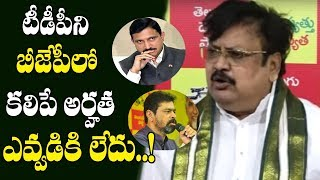 Varla Ramaiah Serious On TDP RajyaSabha MPs Joining BJP Party | TDP Press Meet | Top Telugu Media