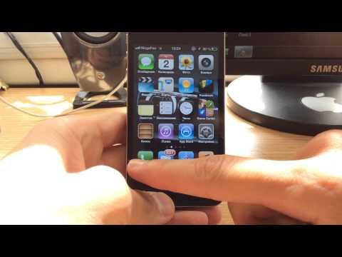 Как сделать откат на ios 7 на iphone 4s