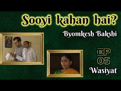 Byomkesh Bakshi: Ep#5 - Wasiyat video