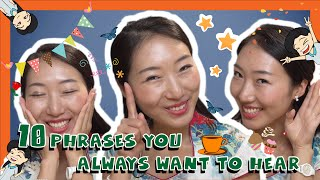 Learn the Top 10 Chinese Phrases You Always Want to Hear