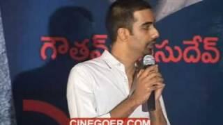 Erra Gulabilu - Erra Gulabeelu Logo Launch - Samantha, Sameera Reddy, Karthik, Veera (Part 2)